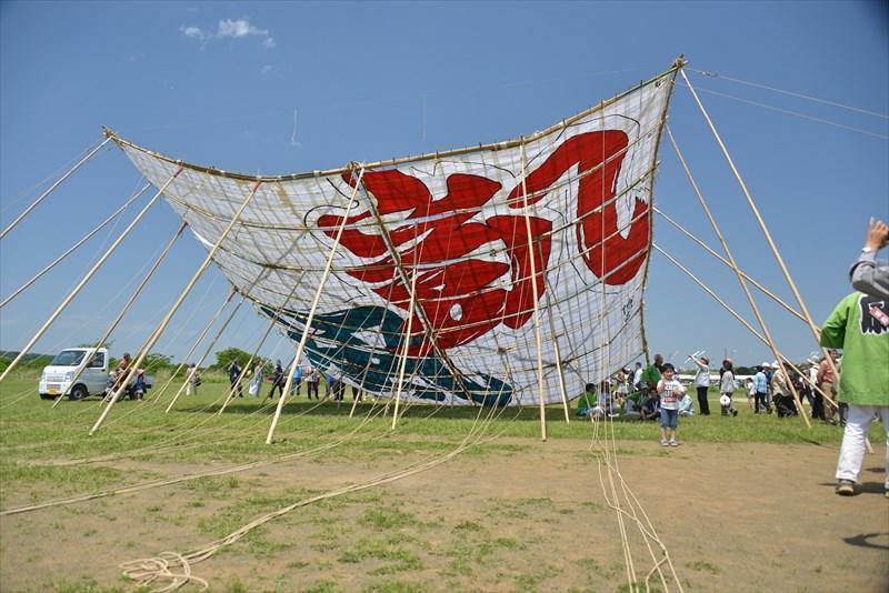 2016大凧まつり