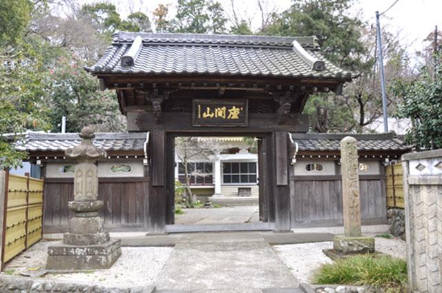 心岩寺(臨済宗)