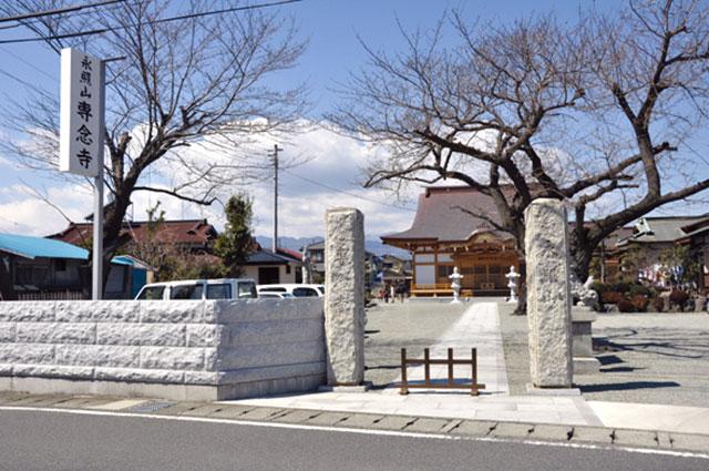 専念寺(浄土宗)