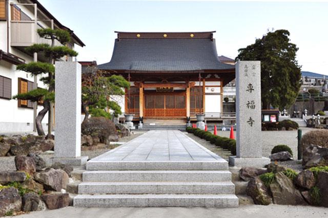 専福寺(浄土真宗)
